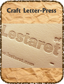 Kraft Letter Press